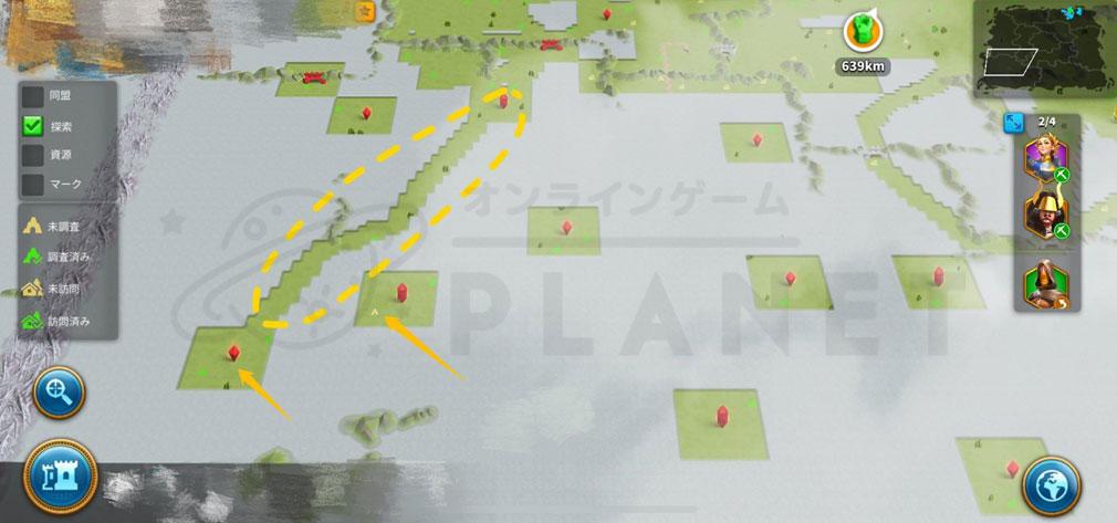 Rise of Kingdoms 万国覚醒(ライズオブキングダム)RoK ライキン 『探索』スクリーンショット