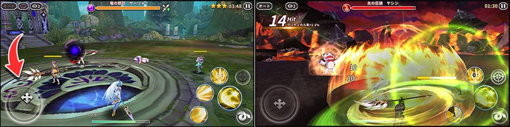 ドラゴンブレイク 仮想スティック、バトルスクリーンショット