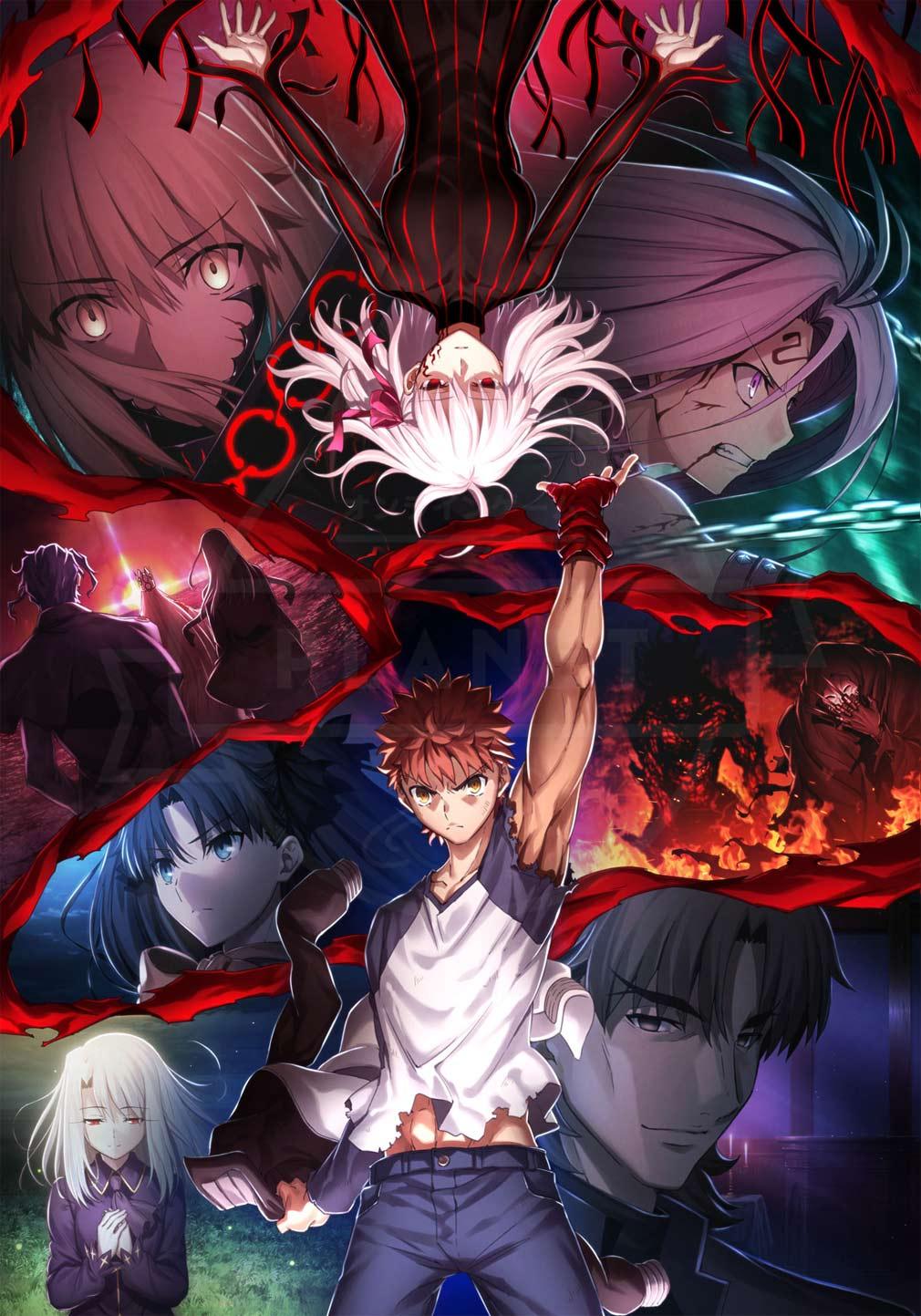 Fate/stay night [Heaven's Feel]3キービジュアル