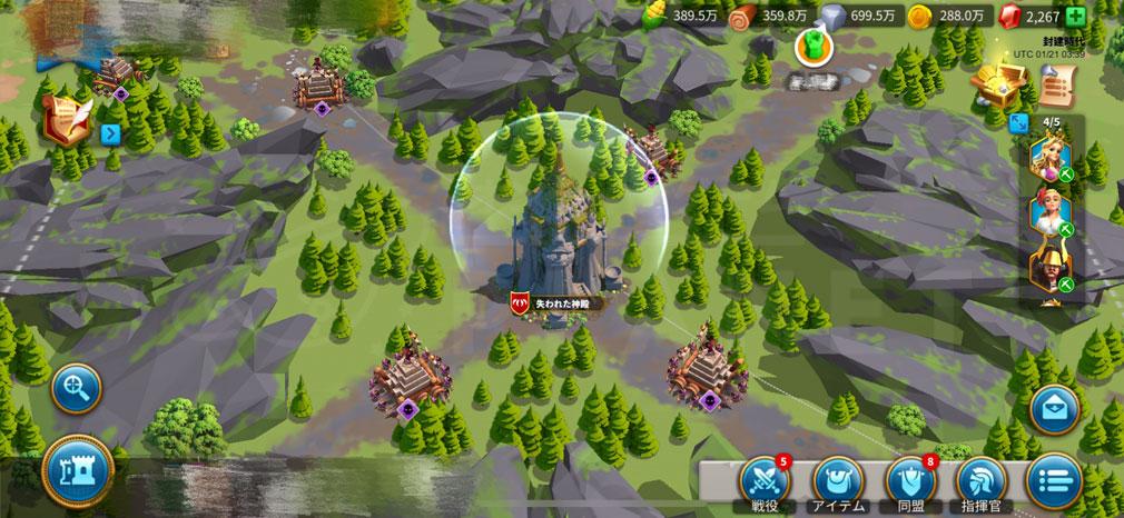 Rise of Kingdoms 万国覚醒(ライズオブキングダム)RoK ライキン 『失われた神殿』スクリーンショット