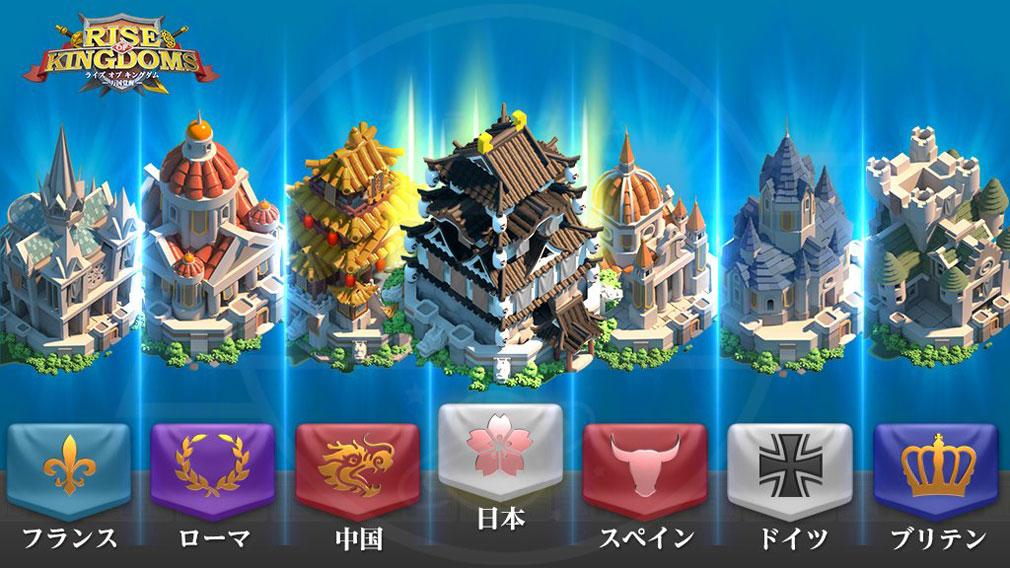Rise of Kingdoms 万国覚醒(ライズオブキングダム)RoK ライキン 文明選択紹介イメージ
