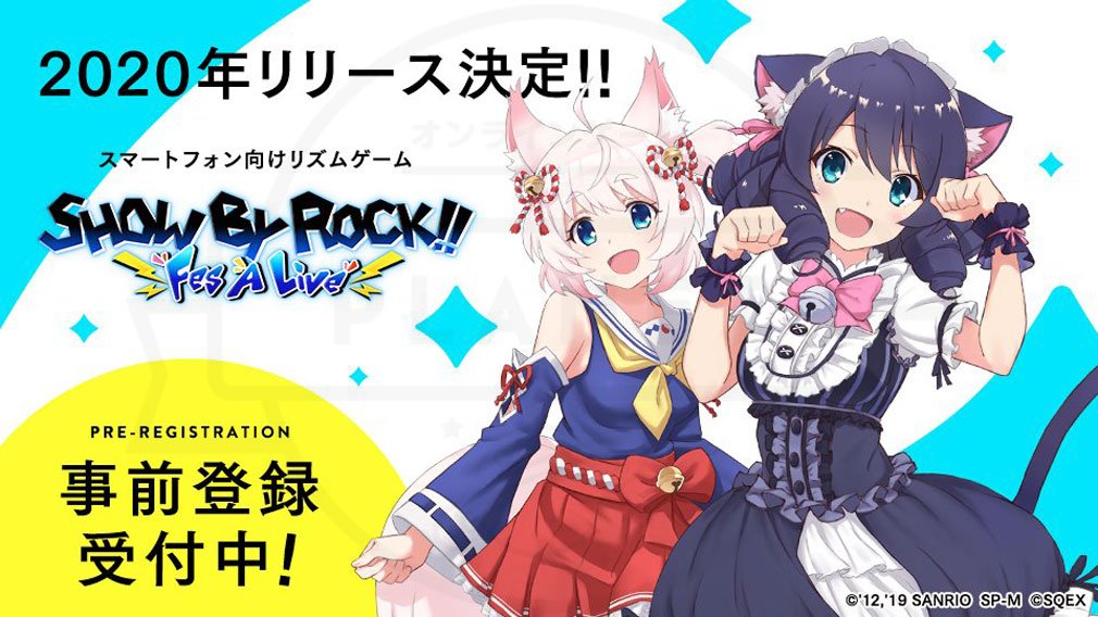 SHOW BY ROCK!! Fes A Live(ショバフェス) 事前登録紹介イメージ