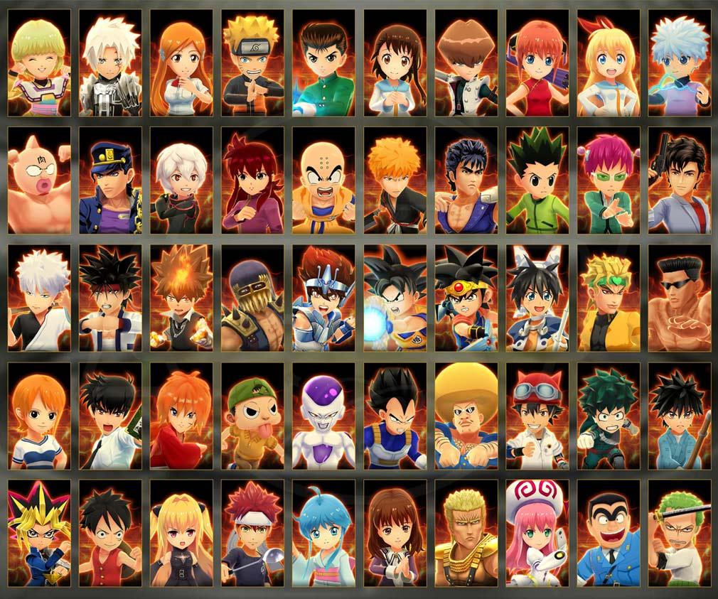 ジャンプヒーロー大戦 オレコレクション2 登場キャラクター一覧イメージ