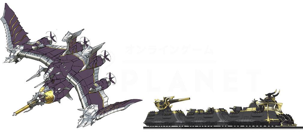 神角技巧と11人の破壊者 神角技巧紹介イメージ
