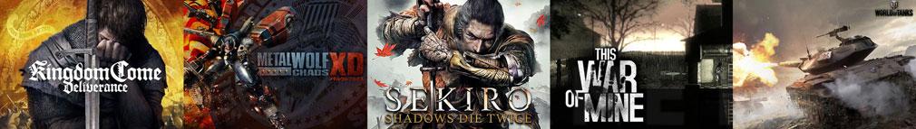 GeForce NOW(ジーフォースナウ) タイトルラインナップ「Kingdom Come: Deliverance(キングダムカム・デリバランス)」「Metal Wolf Chaos XD -メタルウルフカオス-」「SEKIRO: SHADOWS DIE TWICE(隻狼 シャドウズダイトゥワイス)」「This War of Mine(ディスウォーオブマイン) TWoM」「World of Tanks(ワールドオブタンクス) WoT」