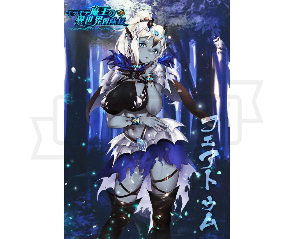 モテモテ魔王の異世界冒険録 キャラクター『フェアトゥム』紹介イメージ