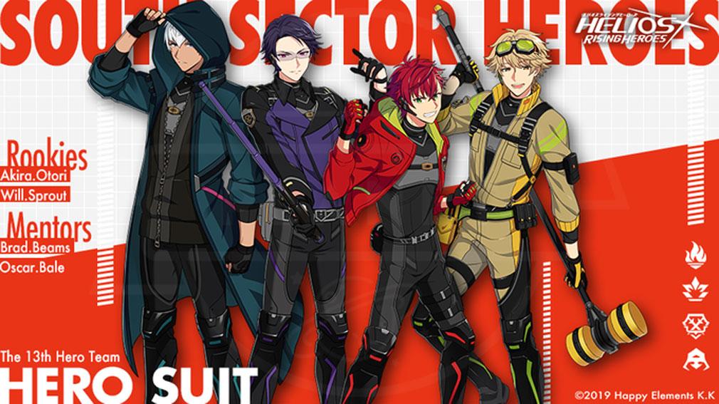 エリオスライジングヒーローズ(HELIOS Rising Heroes)エリオスR ヒーローチーム『サウスセクター』紹介イメージ