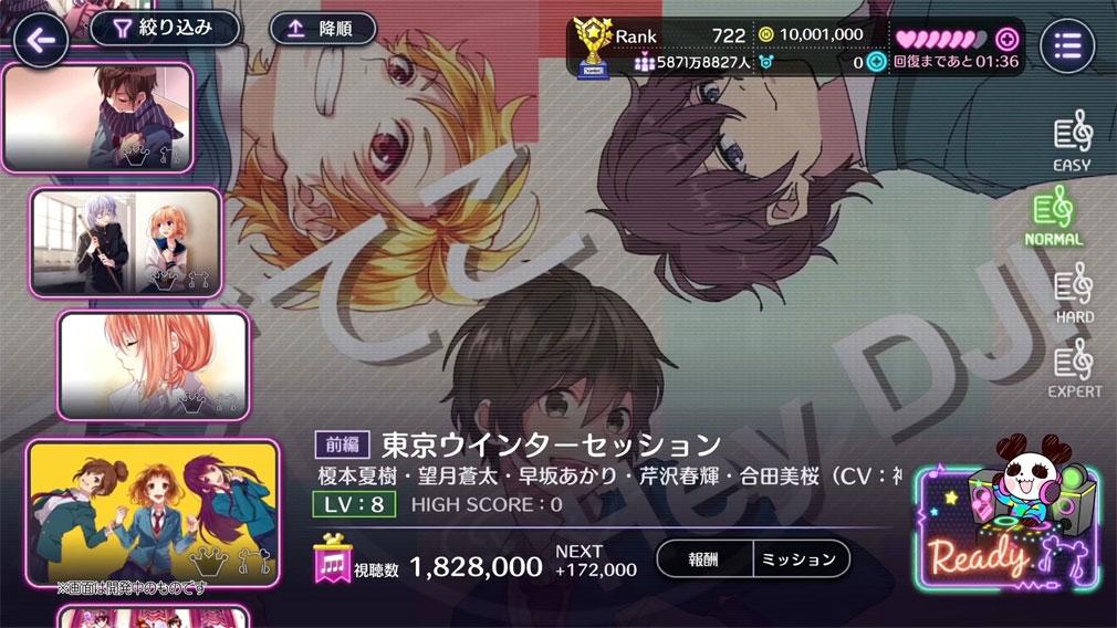 HoneyWorks Premium Live(ハニーワークスプレミアムライブ)ハニプレ 楽曲選択スクリーンショット
