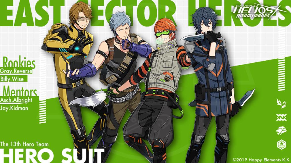 エリオスライジングヒーローズ(HELIOS Rising Heroes)エリオスR ヒーローチーム『イーストセクター』紹介イメージ
