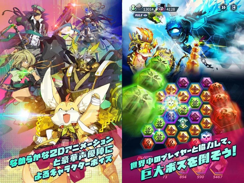 ロストストーンズ 女神の輝石(ロススト) キャラクター、巨獣『ギガント』バトル紹介イメージ