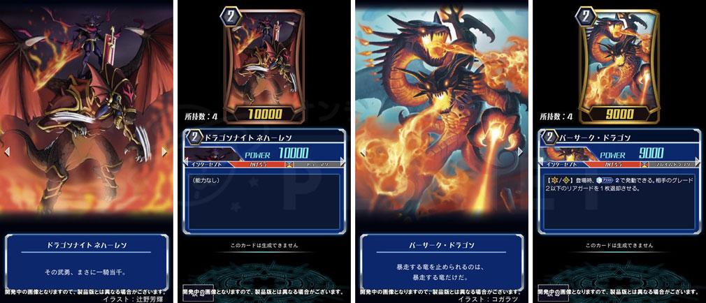 ヴァンガードZERO(vgzero) 『かげろう』所属のカード紹介イメージ
