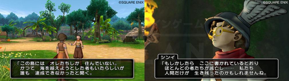 ドラゴンクエストX オンライン(DQX DQ10 ドラクエX ドラクエ10) 人間にどんな物語が展開するのかシナリオパートスクリーンショット