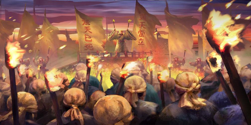 豪炎三国志 覇王の無双乱戦 『黄巾の乱』紹介イメージ