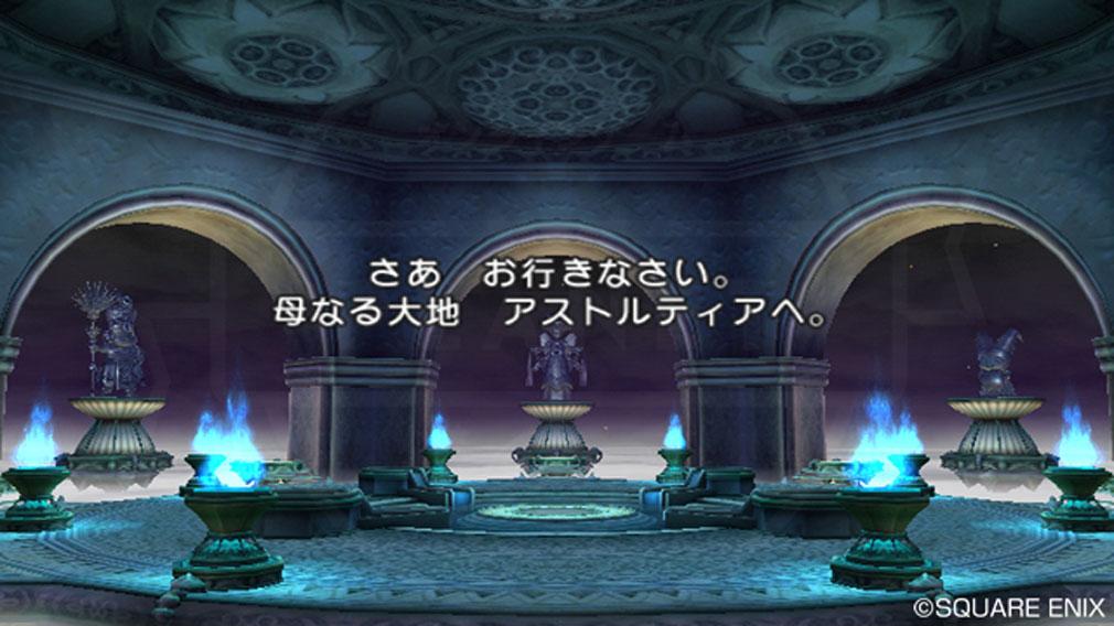 ドラゴンクエストX オンライン(DQX DQ10 ドラクエX ドラクエ10) 『アストルティア大陸』へ向かうスクリーンショット