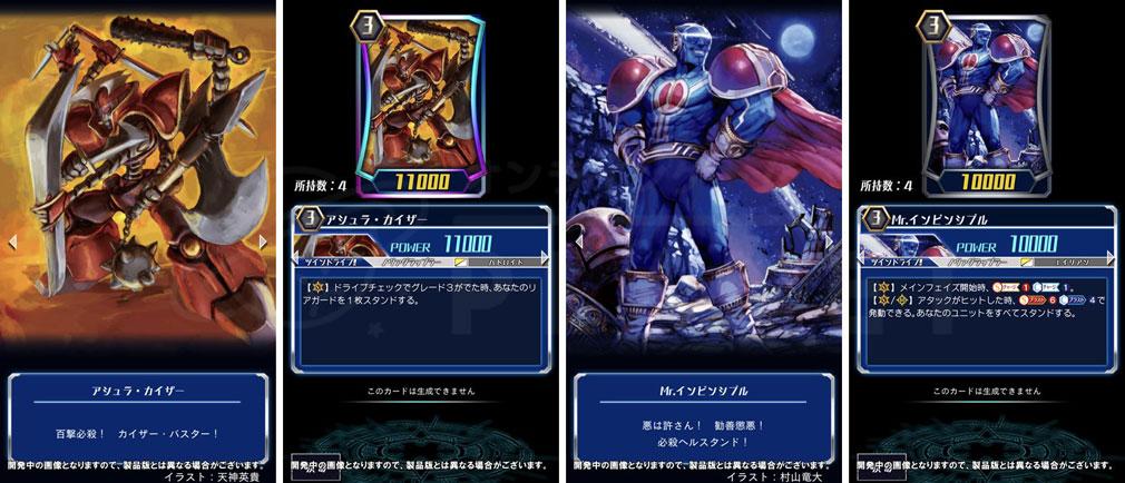 ヴァンガードZERO(vgzero) 『ノヴァグラップラー』所属のカード紹介イメージ