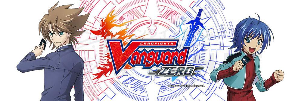 ヴァンガードZERO(vgzero) フッターイメージ
