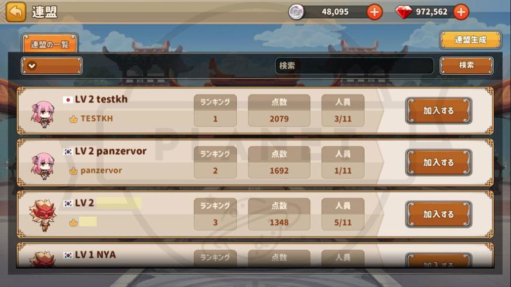 三極姫RE:BIRTH DEFENCE(三極姫リバース) 『連盟』スクリーンショット