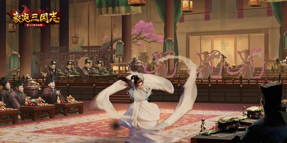豪炎三国志 覇王の無双乱戦 『連環の計』紹介イメージ