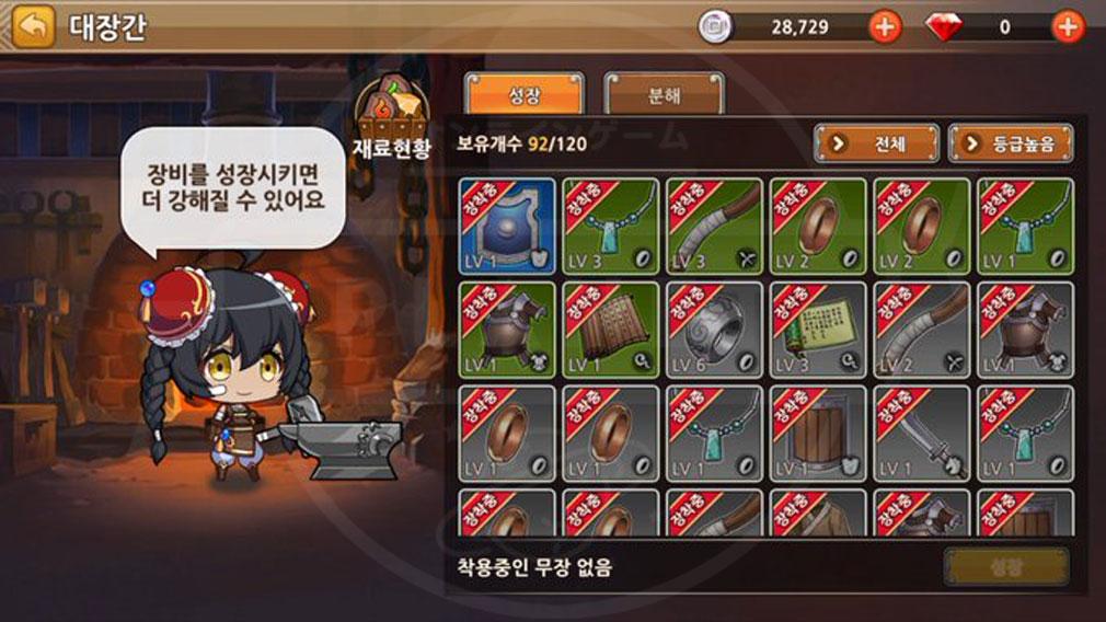 三極姫RE:BIRTH DEFENCE(三極姫リバース) 『鍛冶屋』スクリーンショット