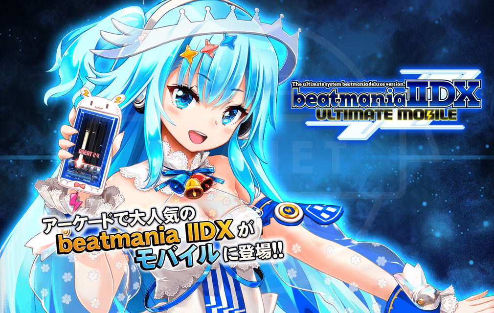 beatmania IIDX ULTIMATE MOBILE キービジュアル
