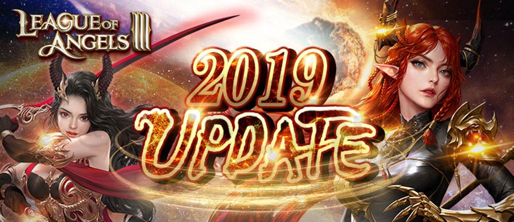 League of Angels3 リーグ オブ エンジェルズ3(LoA3) アップデート紹介イメージ