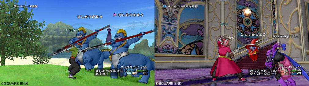 ドラゴンクエストX オンライン(DQX DQ10 ドラクエX ドラクエ10) 職業『武闘家』バトルスクリーンショット