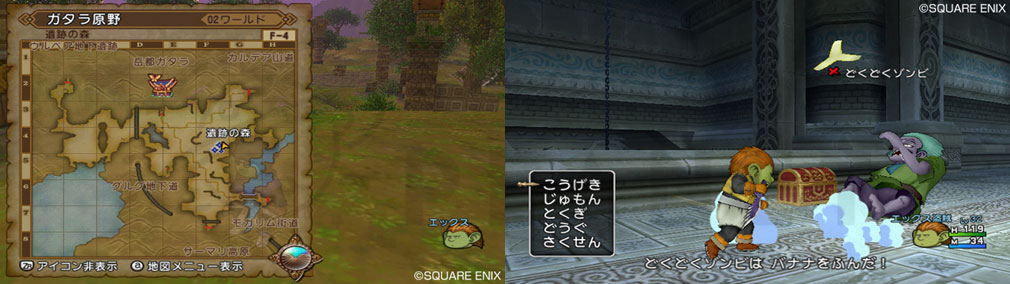 ドラゴンクエストX オンライン(DQX DQ10 ドラクエX ドラクエ10) 職業『盗賊』お宝を探し、バトルスクリーンショット