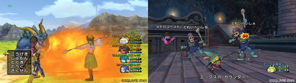 ドラゴンクエストX オンライン(DQX DQ10 ドラクエX ドラクエ10) 職業『旅芸人』コマンド選択、バトルスクリーンショット