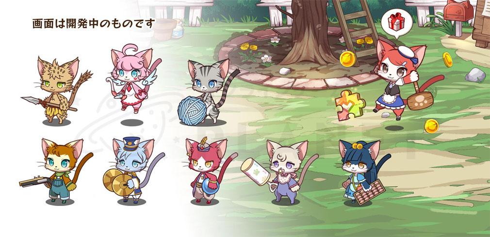キャットバスターズ collections(キャトコレ) 新キャラクター紹介イメージ