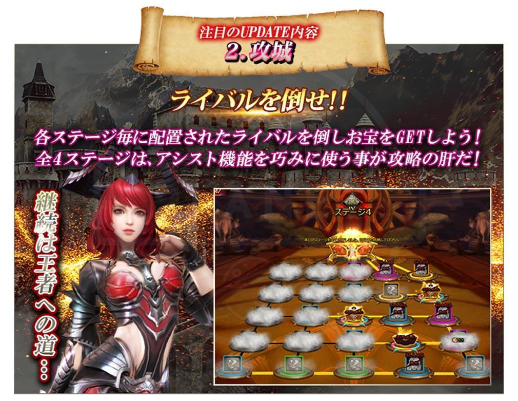 League of Angels3 リーグ オブ エンジェルズ3(LoA3) 『攻城』紹介イメージ