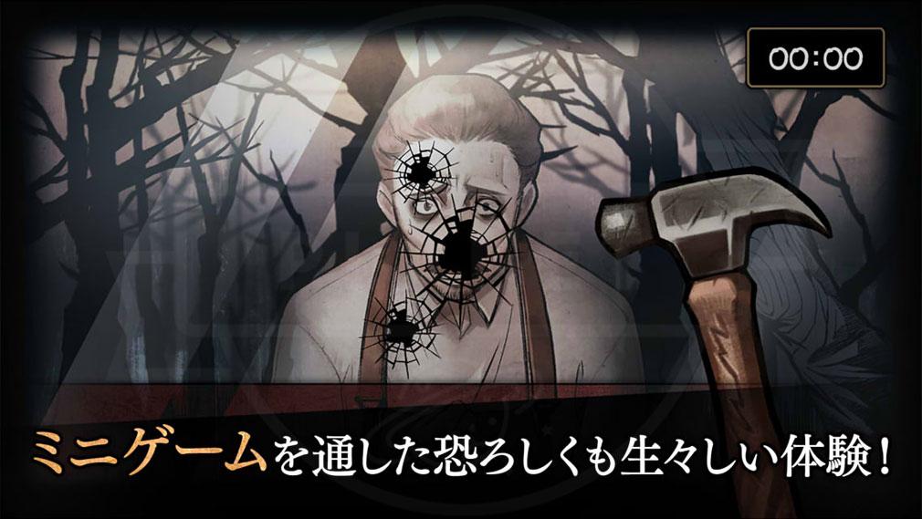 MazM(メズム) オペラ座の怪人 ミニゲーム紹介イメージ