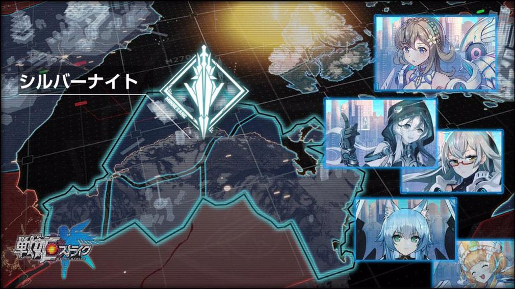 戦姫ストライク(戦姫スト) 『シルバーナイト』紹介イメージ