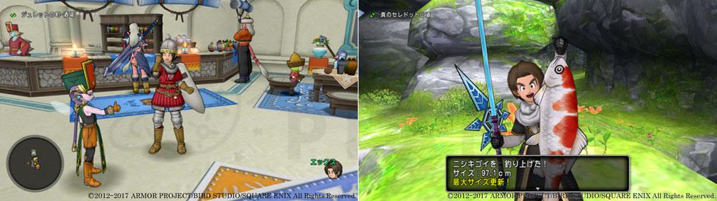 ドラゴンクエストX オンライン(DQX DQ10 ドラクエX ドラクエ10) 冒険、釣りスクリーンショット