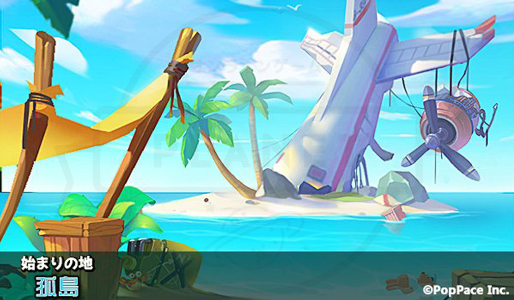 エターナルワールド(Eternal World) 設定資料『孤島』紹介イメージ