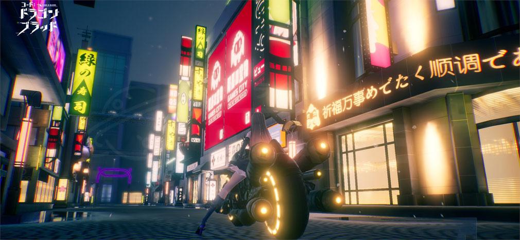 コードドラゴンブラッド(CODE D-Blood)ドラブラ バイクで東京を探索するスクリーンショット