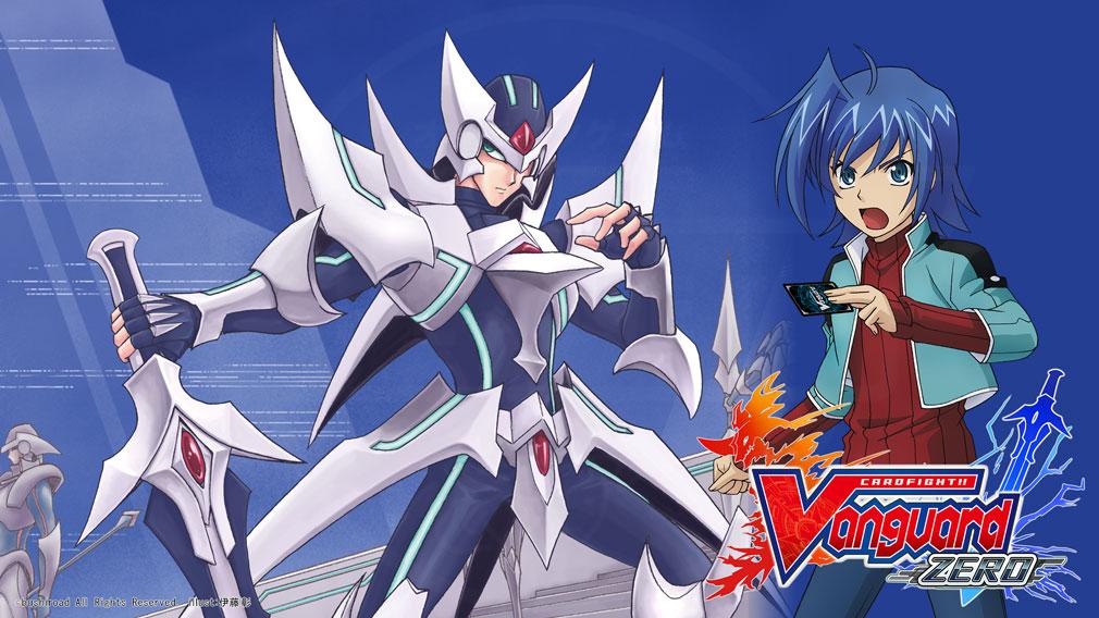 ヴァンガードZERO(vgzero) 物語の主人公キャラクター『先導アイチ』紹介イメージ