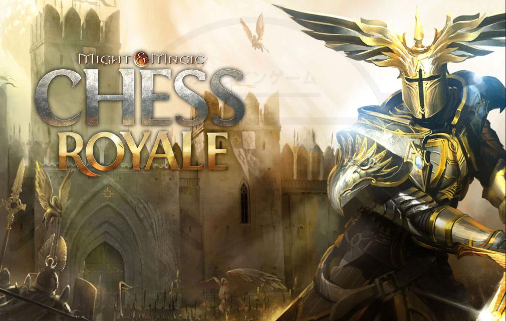 Might & Magic Chess Royal(マイトアンドマジック チェスロイヤル) キービジュアル