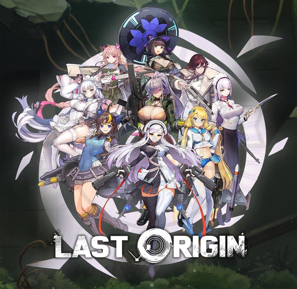 ラストオリジン(LAST ORIGIN)ラスオリ キービジュアル