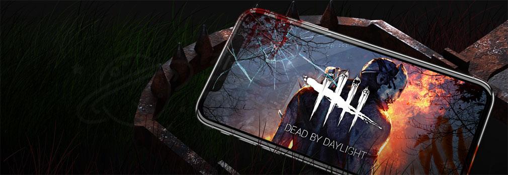 Dead by Daylight スマホ版 (DbD スマホ版) フッターイメージ