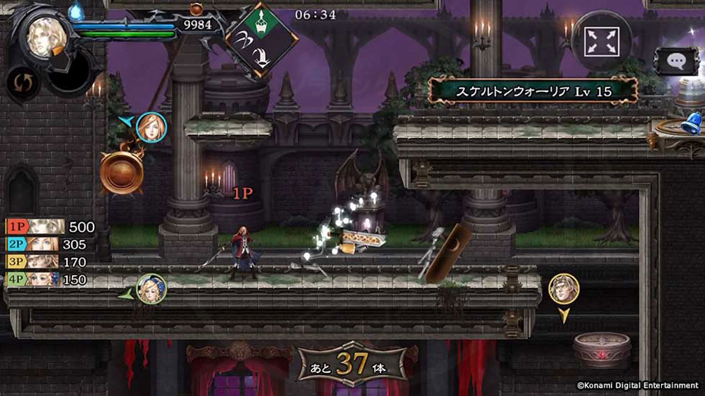 悪魔城ドラキュラ Grimoire of Souls(ドラキュラGoS) 多くのコインを集めるスクリーンショット