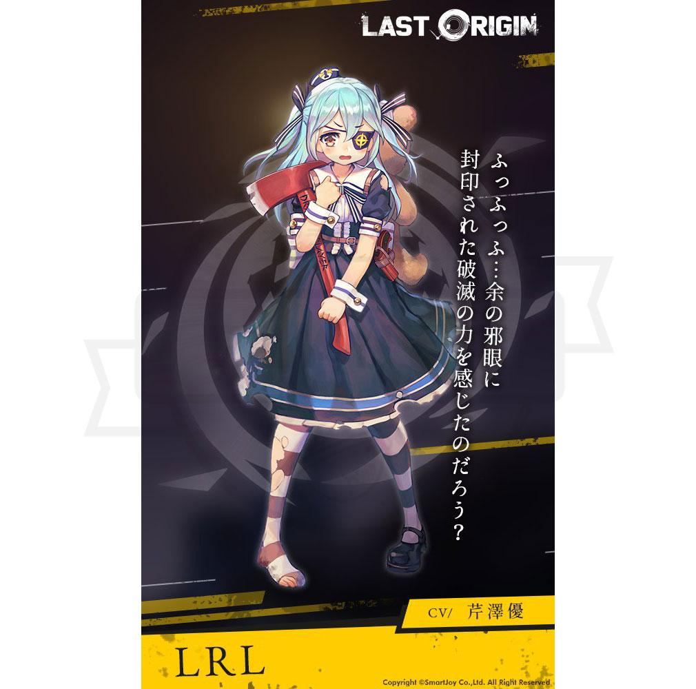ラストオリジン(LAST ORIGIN)ラスオリ キャラクター『LRL』紹介イメージ