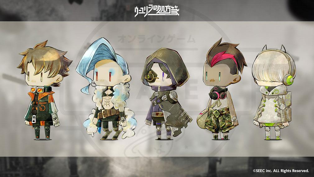 ウーユリーフの処方箋 ゲーム内で登場するキャラクターのSD(スーパーデフォルメ)イラスト