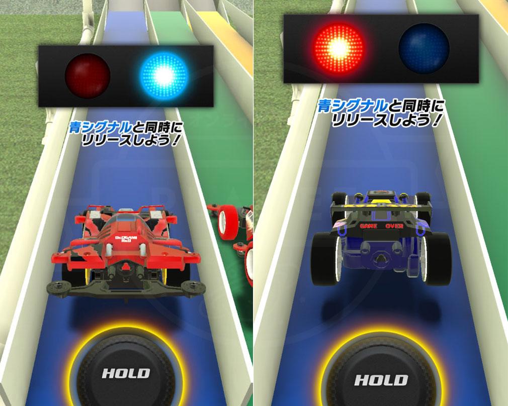 ミニ四駆 超速グランプリ(超速GP) 赤のマシン、青のマシンのリリーススクリーンショット