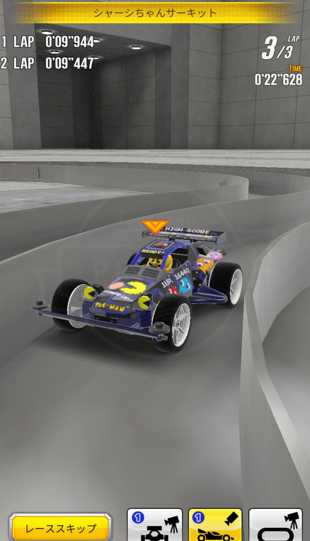 ミニ四駆 超速グランプリ(超速GP) レーススクリーンショット
