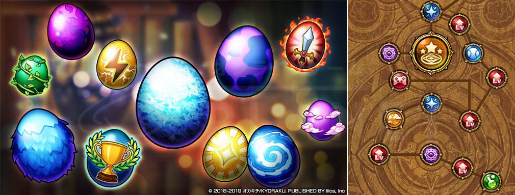 マチガイブレイカー Re Quest(リクエスト)マチブレ タマゴ、『スピリット』強化紹介イメージ