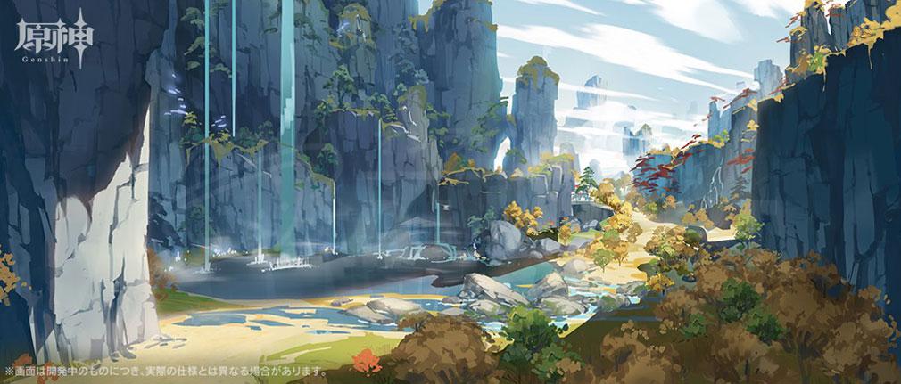 原神(げんしん) カルスト地形の美しい景観紹介イメージ