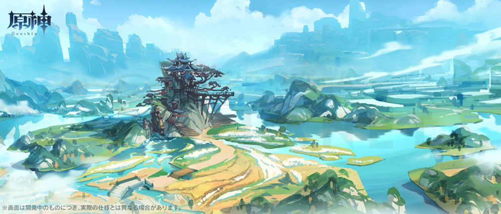 原神(げんしん) 目の前に荻花が咲き誇る平原の景観紹介イメージ