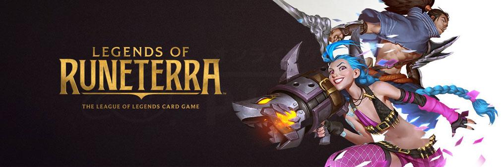 レジェンドオブルーンテラ(Legends of Runeterra)LoR フッターイメージ