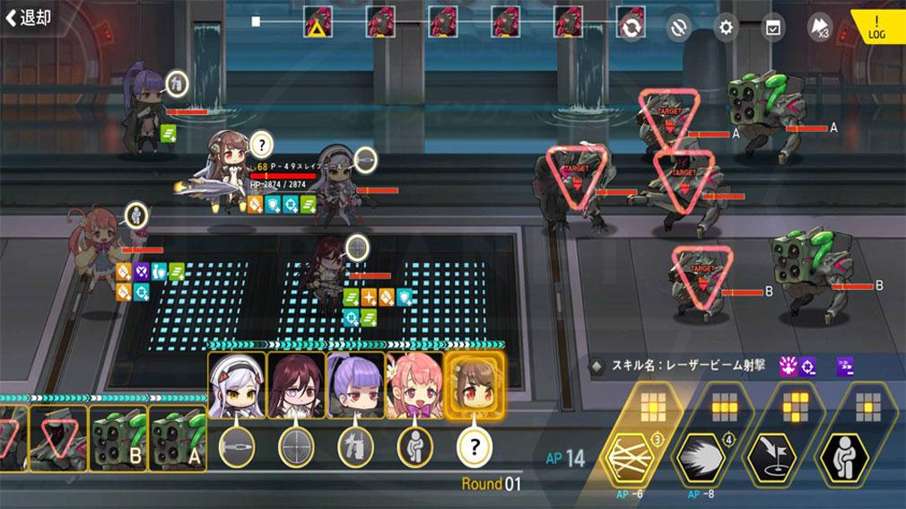 ラストオリジン(LAST ORIGIN)ラスオリ 戦闘スクリーンショット
