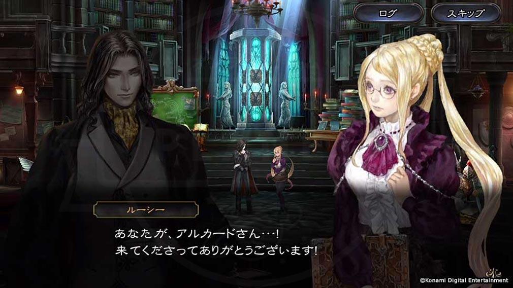 悪魔城ドラキュラ Grimoire of Souls(ドラキュラGoS) シナリオパートスクリーンショット